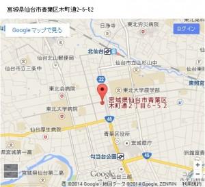 (株)ヨシダ東北支店map