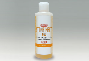 stonemelt_gel